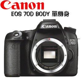 CANON EOS 70D BODY 單機身  平輸 ~送32G SD記憶卡 電池等10大