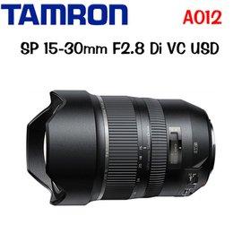 TAMRON SP 15~30mm F2.8 Di VC USD A012   貨  三年