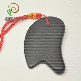 刮痧板 全身背部手指保健理疗贬石专业刮痧工具玉石刮砂板