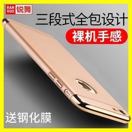 銳舞蘋果6s手機殼iphone6plus金屬潮男全包ipone保護套sp防摔ip男