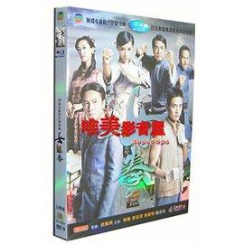 ╭~唯美影音~╯ 港劇~女拳—劉璇 陳法拉~4 DVD~9(高清VOV版) 3套