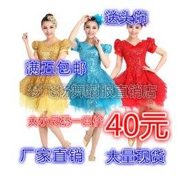 定制 舞蹈演出服開場舞主持人禮服裝蓬蓬裙民族亮片舞台 女