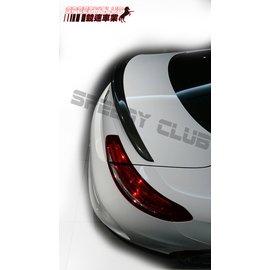 競速 16~17年 W205 C250 C450 C63 AMG 2D COUPE 碳纖維