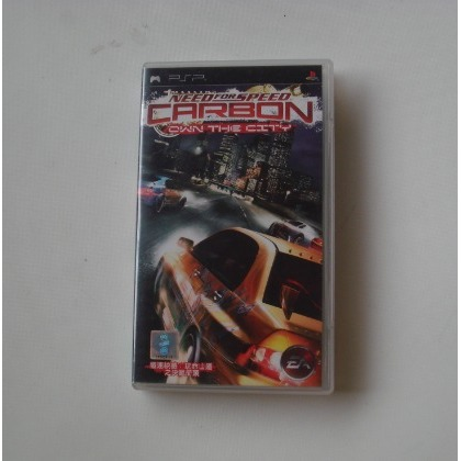PSP 極速快感:玩命山道之決戰街頭 Need for Speed Carbon