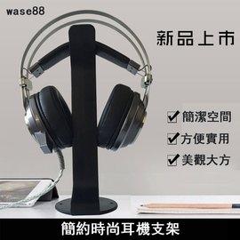 耳機架頭戴式網吧 電腦耳機支架掛架耳麥支架掛鉤耳麥架子
