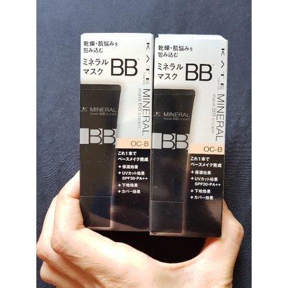 KATE 凱婷 礦物膜力BB霜(自然色)OC~C kanebo 佳麗寶 OC~B  柔膚色