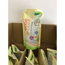 Nac酵素洗衣精 1000ml~ (最少下單量兩包,單1包需加購3元包材)