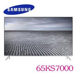三星 SAMSUNG 65KS7000 65吋 液晶電視 超4K HDR Wi~Fi 貨