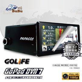 BuBu車用品【PAPAGO! GoPad DVR 7 藍牙聲控導航與行車紀錄平板】內建重力感測器 140 度超廣角鏡頭