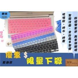 超薄 Surface pro4 pro5 微軟 鍵盤膜 鍵盤保護膜 鍵盤保護套 Micro