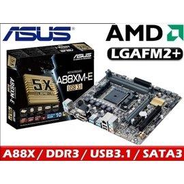 華碩 A68HM~E 主機板 FM2 腳位 D~Sub DVI 四年保