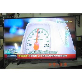 ~登豐e倉庫~ 完美平衡 TECO東元 TL4282TRE 42吋 LED 液晶電視 偏遠