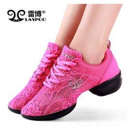 雷博 廣場舞鞋女式增高 舞蹈鞋女 網面蕾絲透氣軟底跳舞鞋