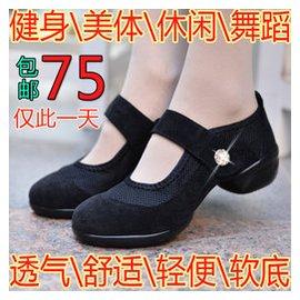 舞蹈鞋女廣場舞鞋網面透氣春 爵士舞鞋軟底增高跳舞鞋女鞋