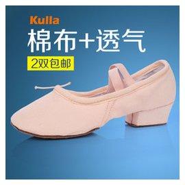 2雙 布教師鞋帶跟民族舞蹈鞋軟底女舞鞋肚皮舞女式芭蕾舞練功