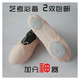 貓爪鞋彈力兩底鞋舞蹈鞋芭蕾舞鞋軟底舞蹈鞋女 駝色