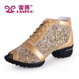 雷博舞蹈鞋女式 網面透氣廣場舞鞋軟底爵士舞鞋 跳舞鞋涼鞋