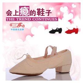 三莎正品教師鞋女帆布芭蕾舞鞋帶跟貓爪鞋練功鞋軟底瑜伽鞋