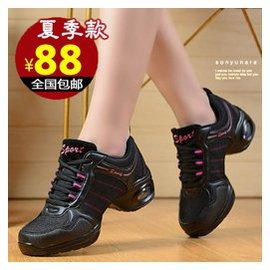 正品 舞蹈鞋網面透氣增高軟底跳舞鞋女爵士 舞廣場舞鞋