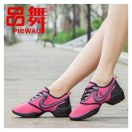 廣場舞蹈鞋女網面跳舞鞋 透氣爵士舞鞋軟底增高涼鞋
