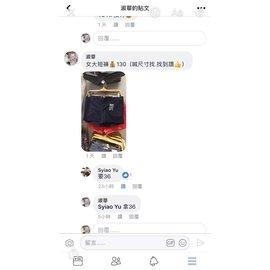 Syiao Yu(222客订)