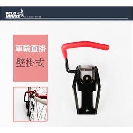 ~飛輪單車~ 簡易成車壁掛架 單勾車輪壁掛架~附 壁虎    04004535