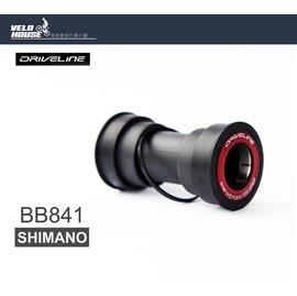 ~飛輪單車~ DRIVELINE BB841壓入式五通心軸~ SHIMANO系統 BB86