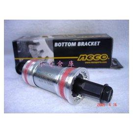 ~小Q倉庫~NECO鋁合金雙鋁蓋68~118mm四方孔卡式培林BB.