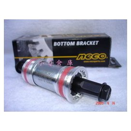 ~小Q倉庫~NECO 鋁合金雙鋁蓋 73~113mm 四方孔卡式培林BB.