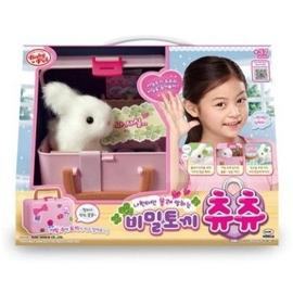 ~玩具倉庫~ 伯寶行 我的秘密小兔  Secret Rabbit  MIMI WORLD