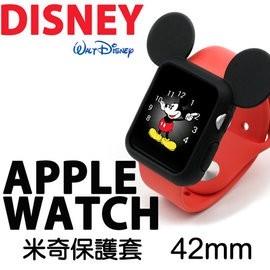 【42mm】Apple Watch Series 1  2 老鼠耳朵保護套 保護殼 iWa