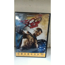 三百壯士:帝國崛起 DVD