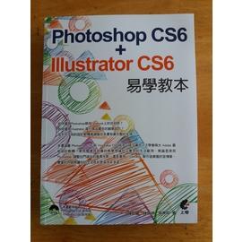 photoshop CS6  illustrator CS6易學教本