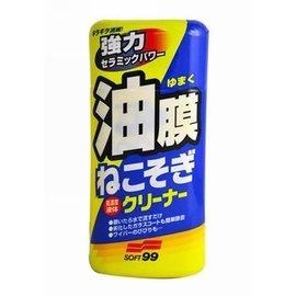 ~油幫主~SOFT99 新連根拔除清潔劑 水性  強力油膜清潔劑 清潔乾淨油膜、鳥糞、蟲骸