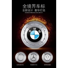 暖暖本舖 代理奢華高貴 容量8800 蘋果iPhone8 寶馬BMW 賓士福斯 奧迪 金屬
