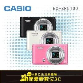 CASIO EX-ZR5100 ZR5100  自拍神機 自拍神器 美顏相機 高雄 三晰