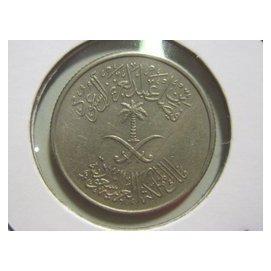 ~ 硬幣~沙烏地阿拉伯 1971年 10 HALALA 雙刀 棕櫚樹圖案 稀有