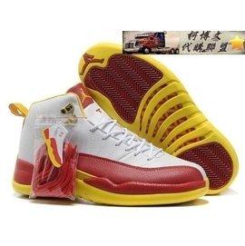 【Haru Select】NIKE AIR JORDAN 12 喬丹XII 經典復刻 男款 籃球鞋 大尺碼限定 白紅黃