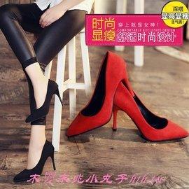 ~木嬰木兆小丸子~春 性感女高跟鞋細跟尖頭絨面單鞋黑色職業鞋甜美淑女鞋子 238元