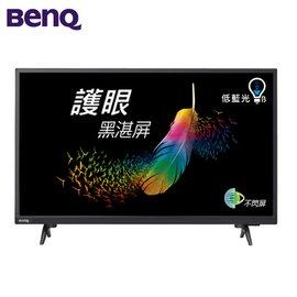 BenQ 明基43型LED護眼液晶電視顯示器+視訊盒 43CF500+DT-145T    43型LED大型液晶,百萬級動態對比細節超清晰