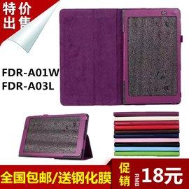 華為M2青春版10.1保護套攬閱A03L平板電腦英寸m2-a01w軟殼皮套FDR