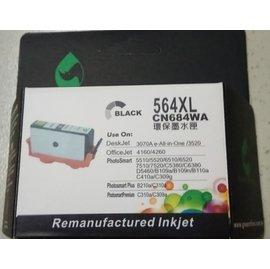 綠犀牛副廠環保墨水匣-HP NO.564XL  CN684WA  黑色(高容量)