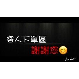 蔣安琪 #x1f250
