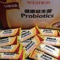 威德WEIDER 健康益生菌 3g
