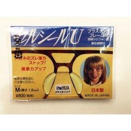 日本透明矽膠鼻墊 防滑 增高鼻托 輕鬆解決鼻墊不夠高鼻子不夠挺的問題 鼻墊貼DIY