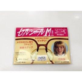 日本原廠 紅標mini版 迷你型透明矽膠鼻墊 防滑 增高墊高鼻托 輕鬆解決鼻墊不夠高鼻子不夠挺的問題 超好用鼻墊貼DIY