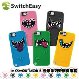 ~東西商店~SwitchEasy Monsters iPod Touch 5 怪獸系列矽膠