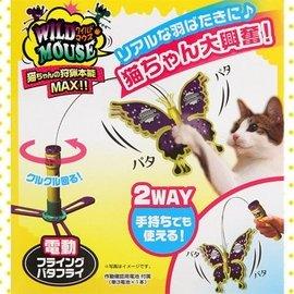PETIO 貓咪逗貓玩具 飛舞蝴蝶  翱翔飛鳥遊戲  100元