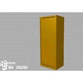 單門系統衣櫃 顏色可換  紙模型套件