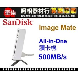 【聖佳】SanDisk ImageMate All-in-One USB 3.0 讀卡機